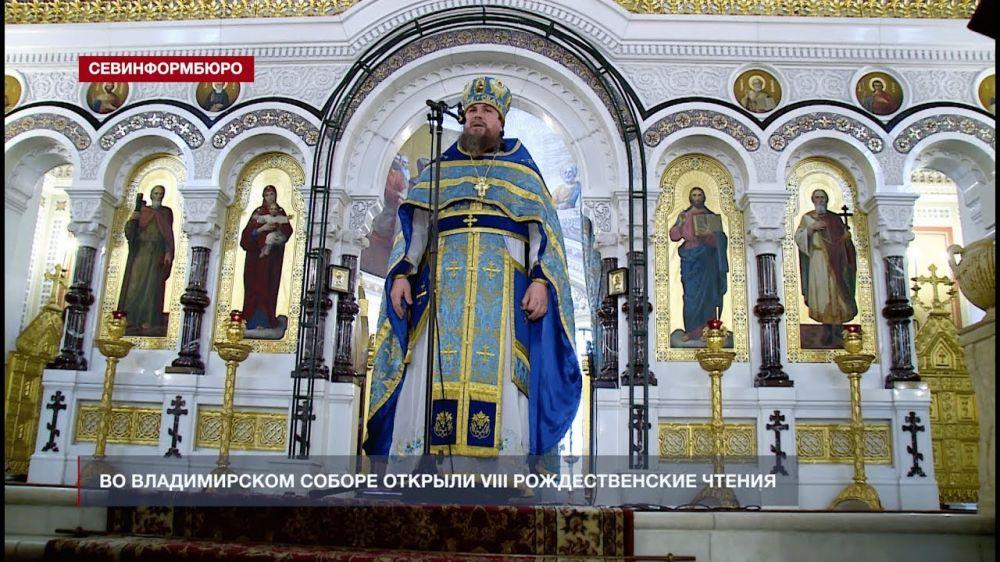 Во Владимирском соборе в Севастополе открыли VIII рождественские чтения