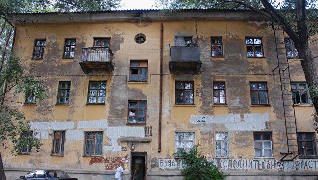 Крым и Севастополь оказались в анти-рейтинге по аварийному жилью