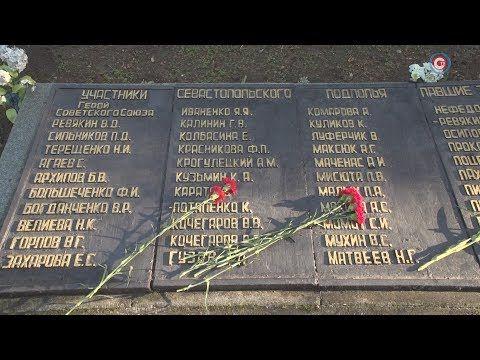 В День Героев Отечества на кладбище Коммунаров прошла памятная акция