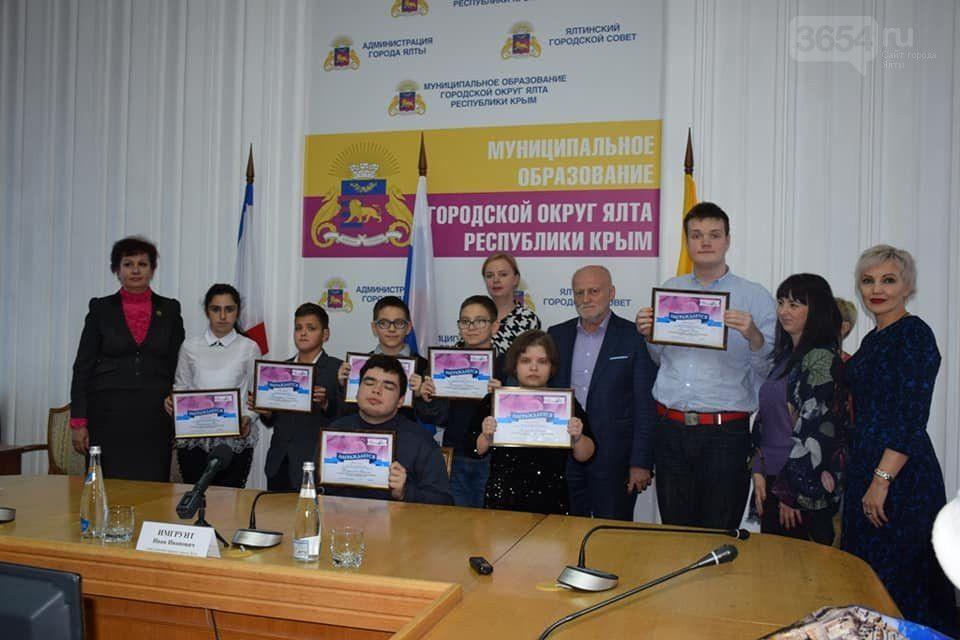 В Ялте чествовали лауреатов премии общественного признания «Преград нет»