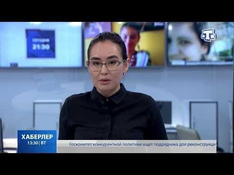 """Антикоррупционный спектакль """"Солнце за нас"""""""