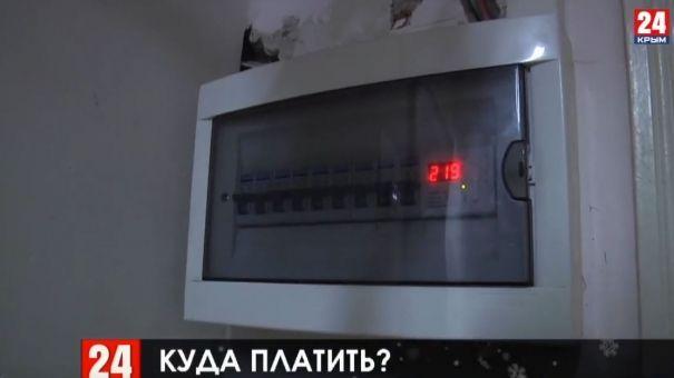 Должники не по своей воле: почему в общежитиях Керчи постояльцы не могут заплатить за электроэнергию?
