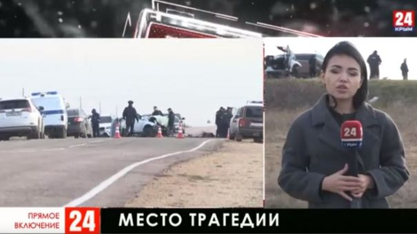 Последние новости с места ДТП, в котором погибла Людмила Глушко