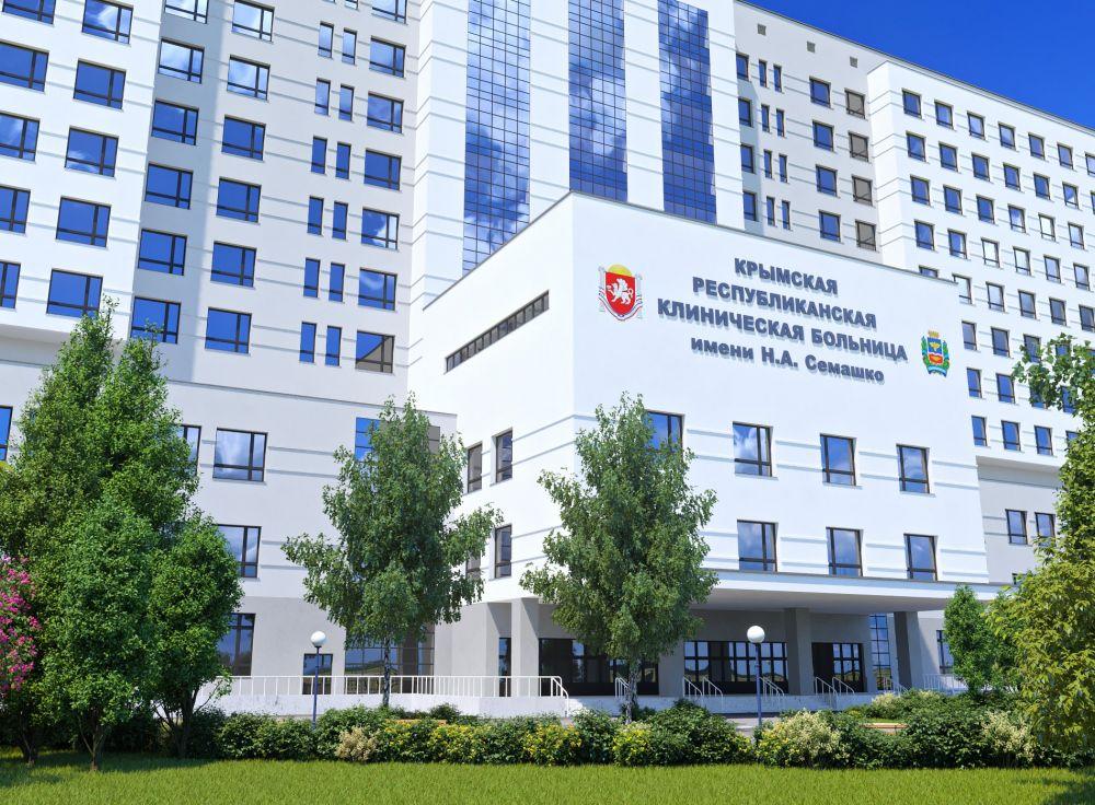 Строительство медцентра под Симферополем может подорожать на сотни миллионов