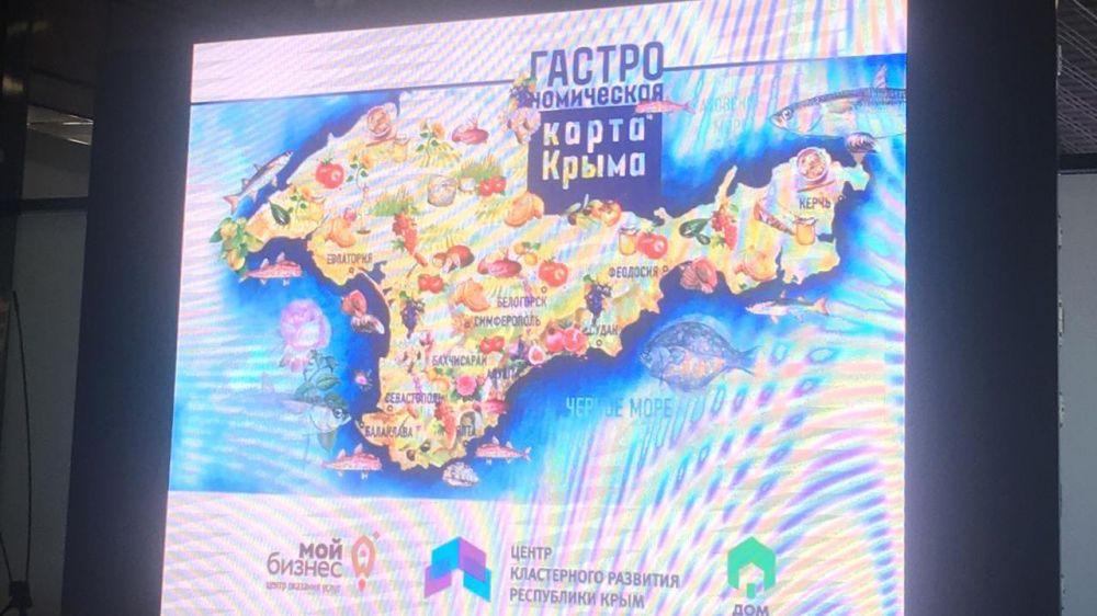 Бизнес-форум «Деловой Крым 4.0». Подведены итоги года