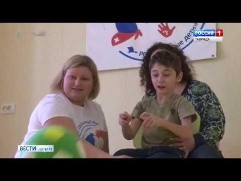 Вандалы разгромили офис организации «Особые дети» в Севастополе