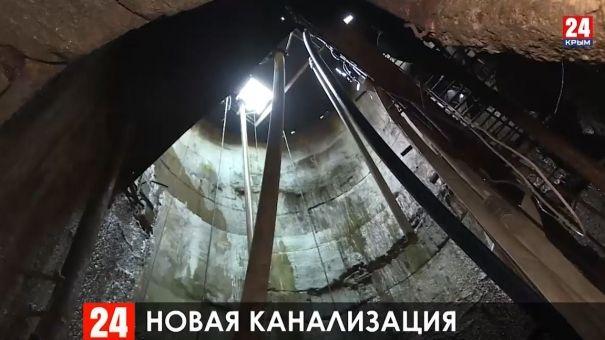 В Симферополе построят коллектор глубокого заложения