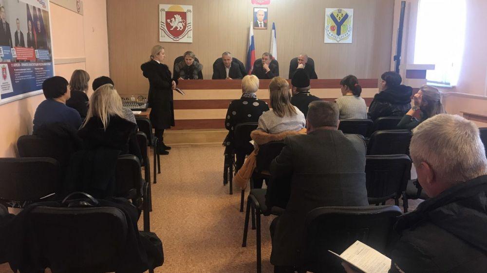 В администрации Нижнегорского района прошло заседание Оргкомитета ко Дню Конституции РФ