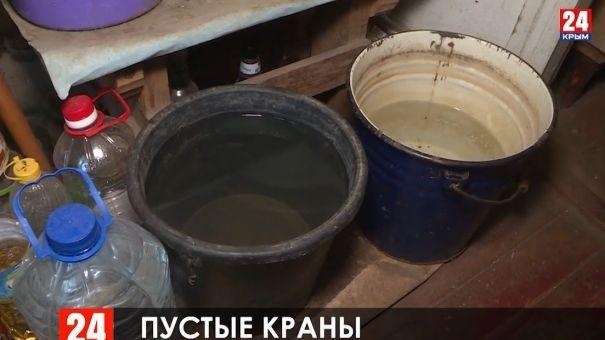 Жители Добровской долины получают воду только два часа в день