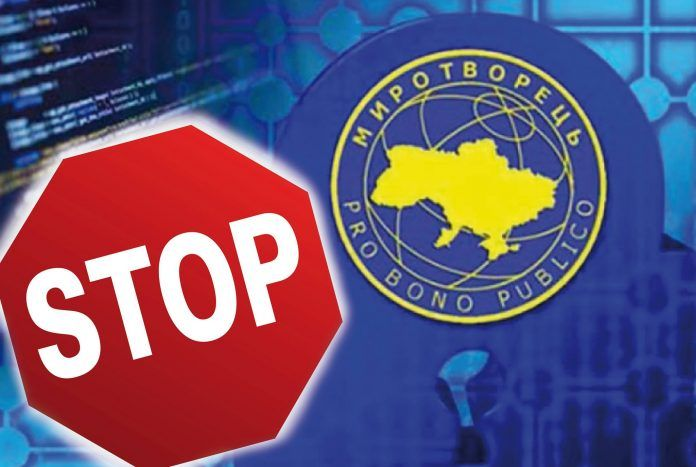 Украина закрыла террористический сайт «Миротворец»