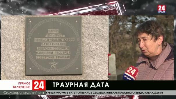 """В Симферополе завершилась траурная акция """"Марш живых"""""""