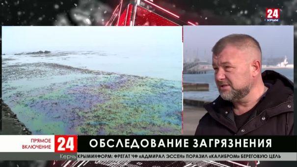 В Керчи обследуют загрязненный участок акватории