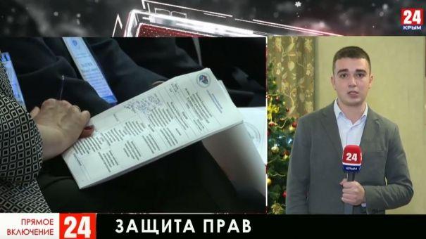 В Москве обсуждают возможности защиты прав людей, пострадавших от уголовного или административного преследования