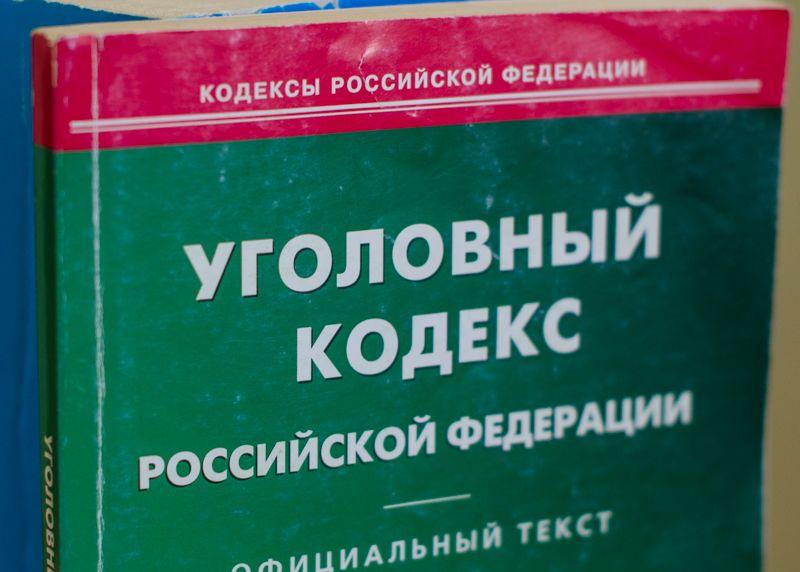 Крымчанин сливал дизель, сделав тайник в лесополосе