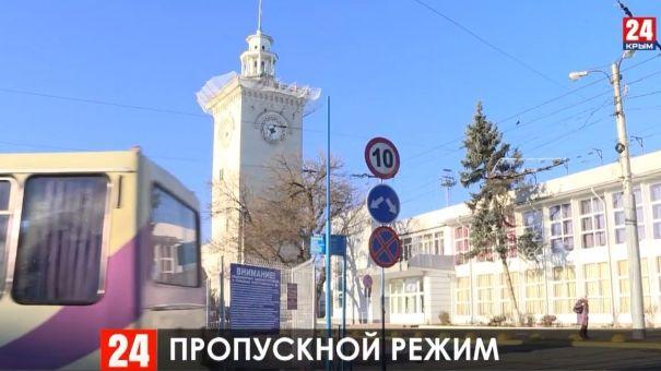 """Пропускной режим на автостанции """"Курортная"""": подробности в сюжете"""