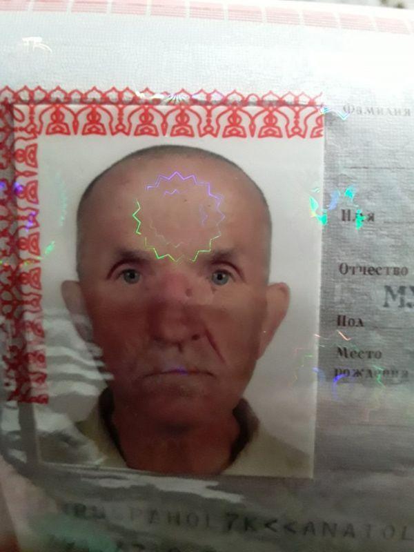 В Крыму ищут пропавшего мужчину