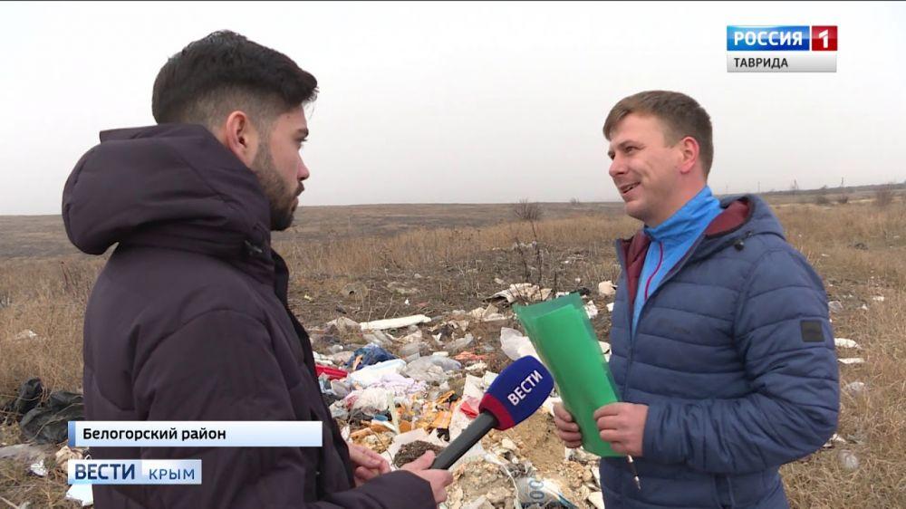 Горы мусора уродуют живописные пейзажи в селе Белая скала