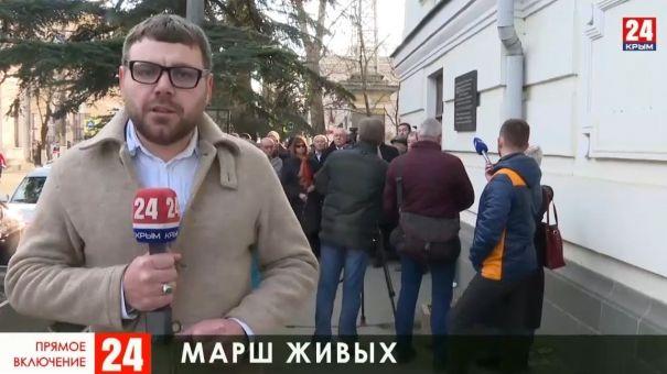 В Крыму вспоминают жертв нацистов - крымчаков и евреев