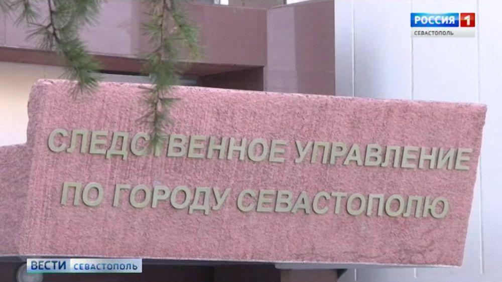 Информация из родительских чатов Севастополя о серийном педофиле не подтвердилась