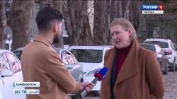 Снюс в школах Крыма: что известно об отравлении детей в Симферополе?