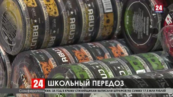 В Крыму хотят запретить продажу снюса