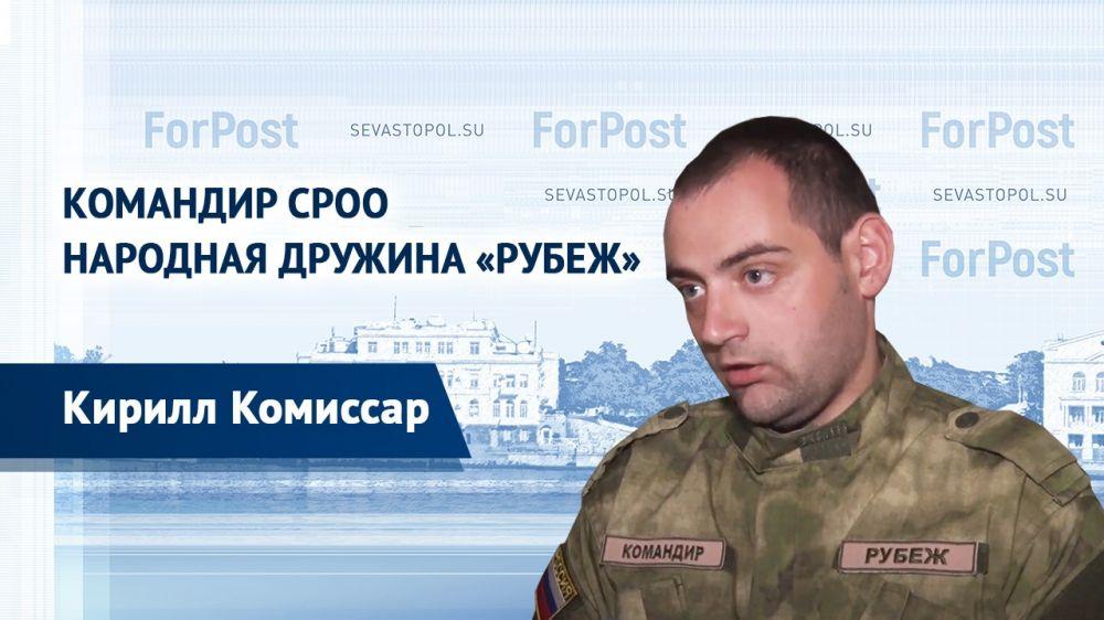 В студии ForPost – командир ДНД «Рубеж» Кирилл Комиссар