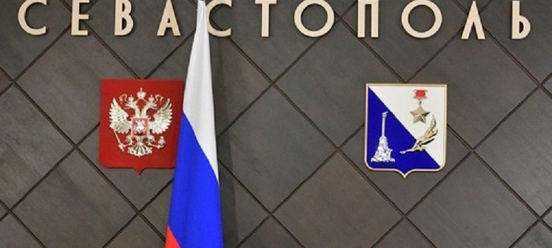 В День Конституции можно попасть на прием к руководству Севастополя