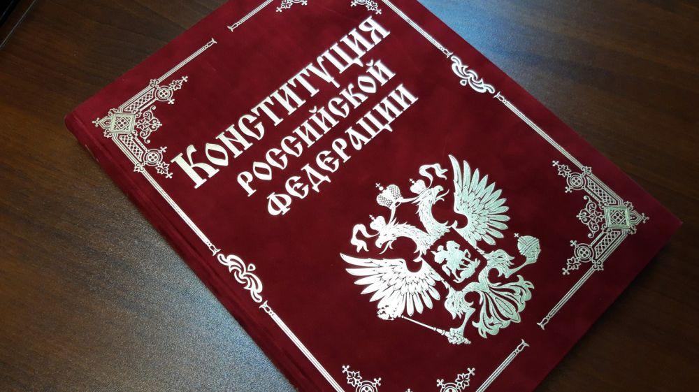 Поздравление Главы Республики Крым с Днём Конституции Российской Федерации