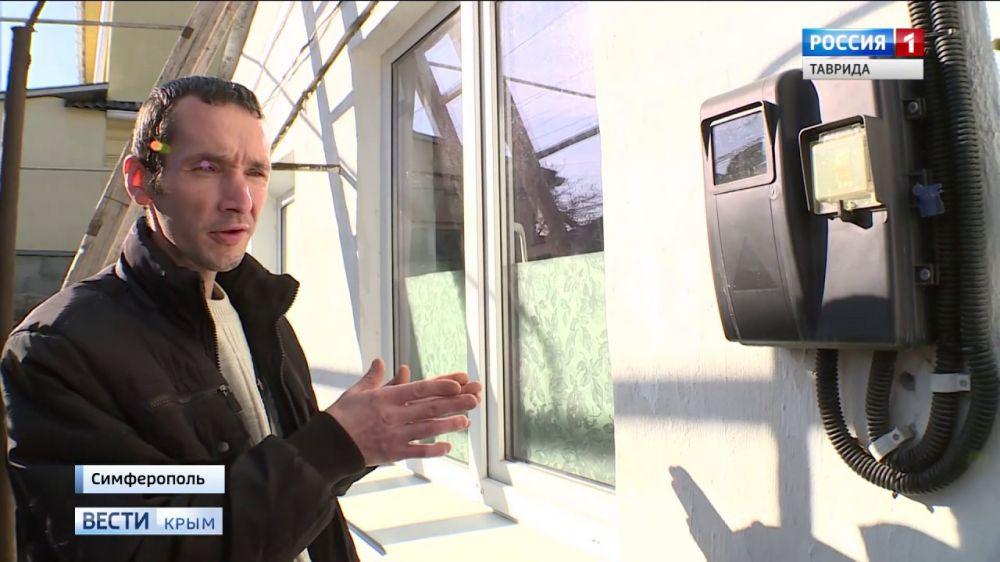 Крымчане пожаловались на проблемы министрам республики