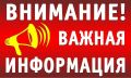 Севастопольцы, внимание! Остановка общественного транспорта «ул. Дм. Ульянова» перенесена