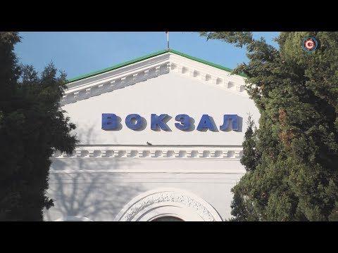 На железнодорожном вокзале Севастополя завершается строительство нового КПП
