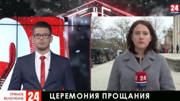 В Черноморском прощаются с погибшей в автокатастрофе главой администрации Людмилой Глушко