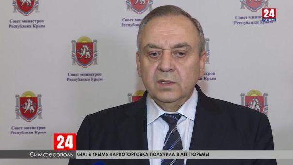 Крым и Абхазия подписали соглашения, которые увеличат товарооборот