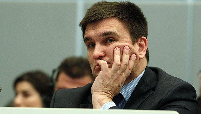 Климкин заявил, что часть Украины может перейти России