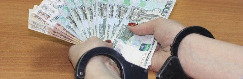 Ялтинцу грозит уголовное дело за взятку в 30 тысяч рублей