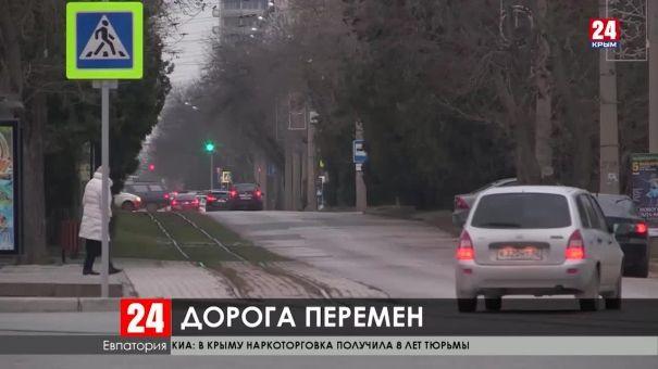 В Евпатории возобновили строительство дорог, которые включены в Федеральную целевую программу