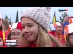 В Артеке развернули самый большой флаг России
