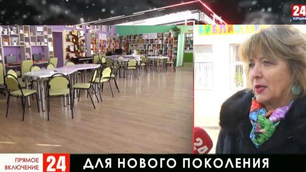 Центральная детская библиотека Керчи презентовала новое оснащение