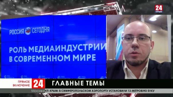 В Москве обсуждают развитие российской медиаиндустрии