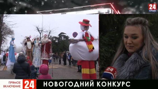 """В Евпатории готовятся к конкурсу """"Саната-Клаус отдыхает – на арене Дед Мороз"""""""