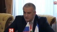 В Крым прибыла делегация из Абхазии