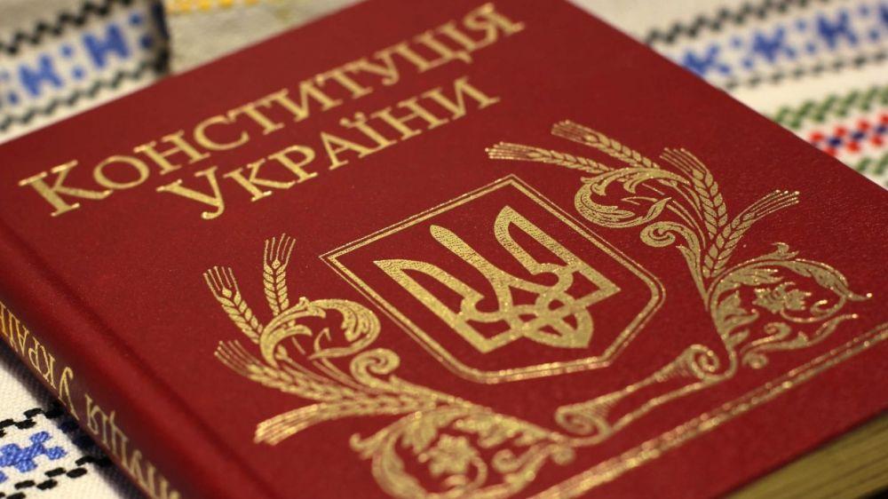 ЛНР настаивает, чтобы Киев согласовал с Донбассом поправки в конституцию Украины