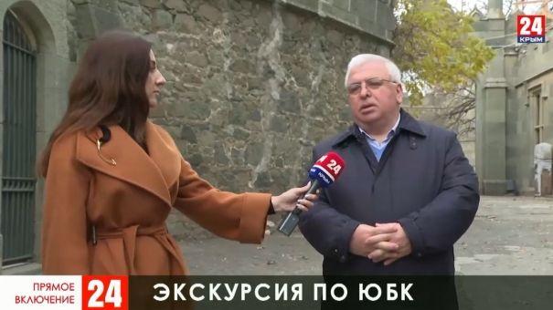 Делегация из Абхазии отправилась на экскурсию по ЮБК