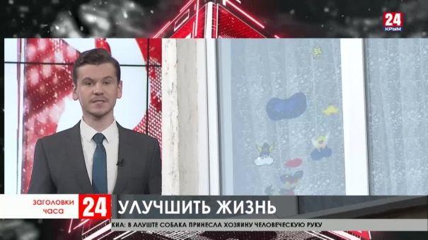 Заголовки часа в 18:30 от 14.12.19