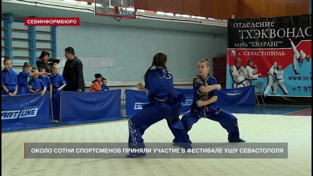 Третий Фестиваль ушу собрал в Севастополе около сотни спортсменов со всего Крыма
