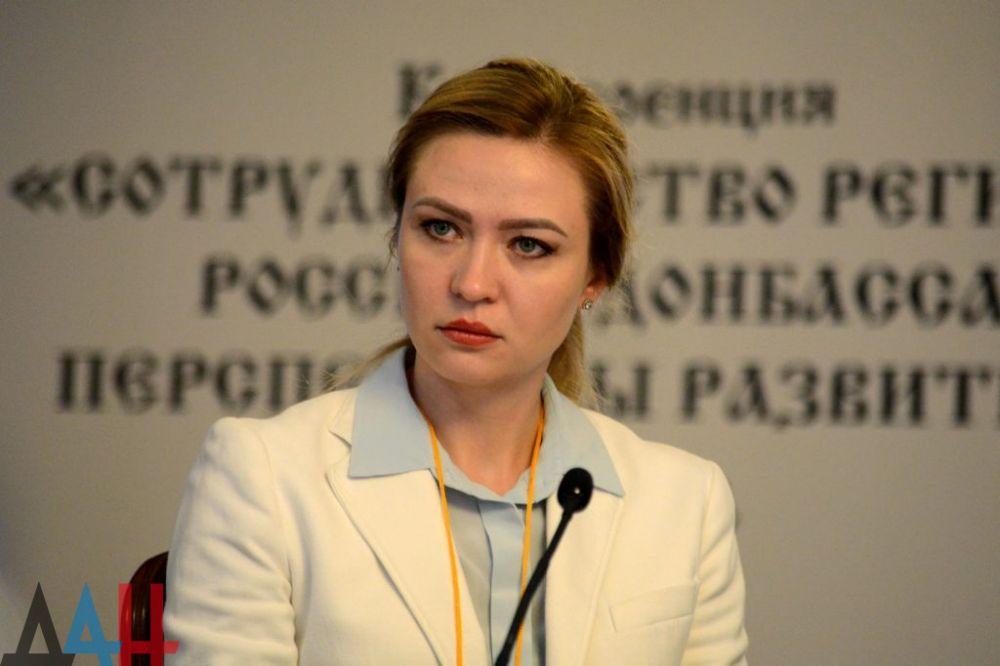 В ДНР отвергли попытки Зеленского подменить особый статус «децентрализацией»
