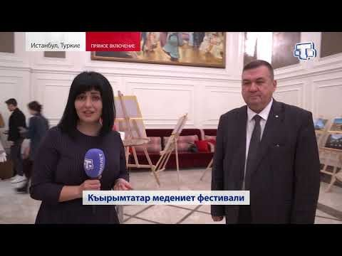 Къырымтатар векиллери Туркиеде