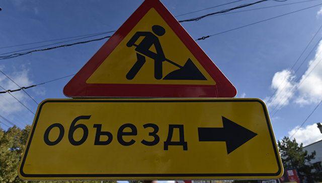 В центре Симферополя в воскресенье ограничат движение