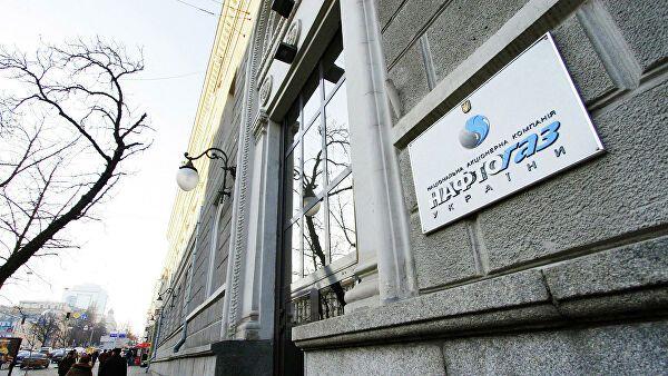 """""""Нафтогаз"""" объяснил рост цен для населения Украины коррупцией"""