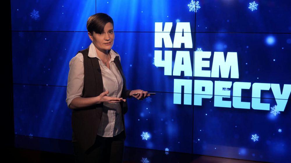 Качаем прессу: Загадка забора в Учкуевке и уход Юрия Лужкова